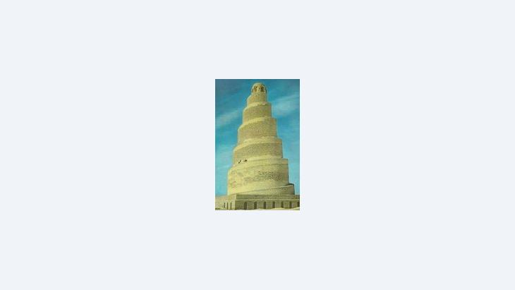 مئذنة مسجد سمارة في العراق، الصورة: ويكيبيديا