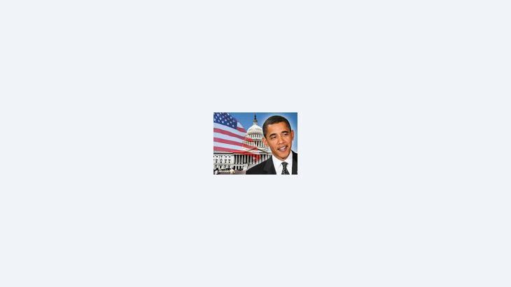 صورة رمزية، أوباما