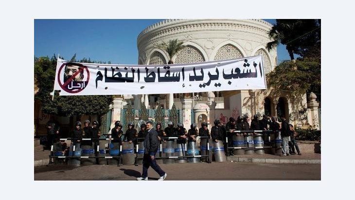 هل يتحول مرسي إلى مبارك جديد الصورة ا ب