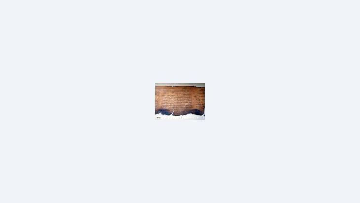 لفائف قمران، الصورة: أ.ب