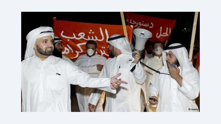مظاهرات في الكويت الصورة رويترز