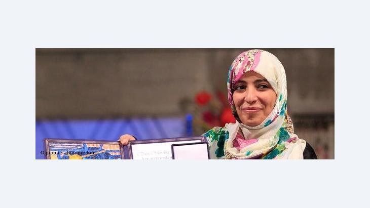 الناشطة اليمنية توكل كرمان أول إمرأة عربية تفوز بجائزة نوبل للسلام