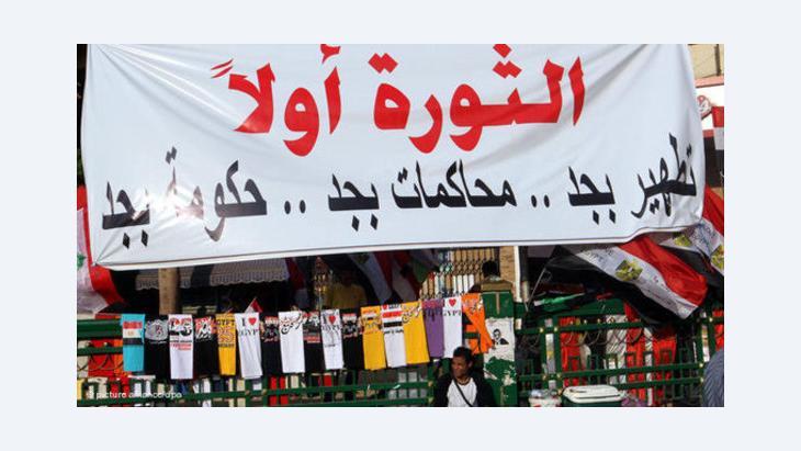 هل فعلا الثورة أولا..بعيدا عن حسابات الأيديولوجيا؟ الصورة د ب ا