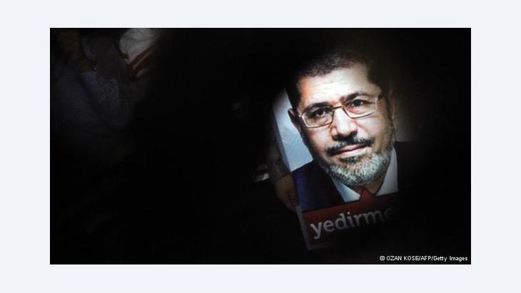 صورة لمحمد مرسي