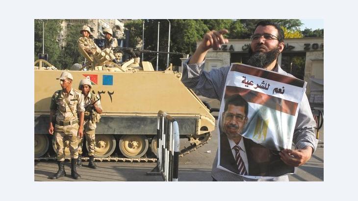 أحد أنصار مرسي في القاهرة. رويترز