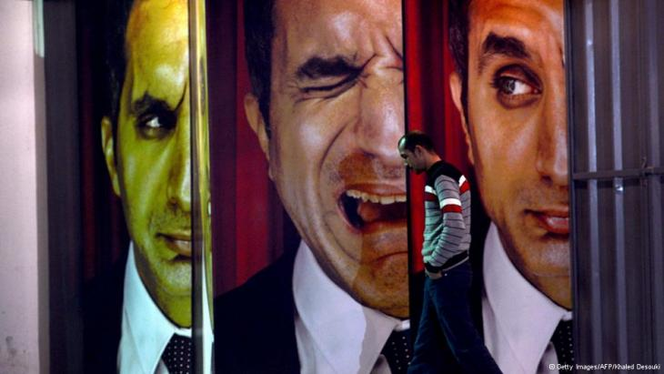 """تم منع بث برنامج """"البرنامج"""" لباسم يوسف بعد بث حلقة واحدة من موسمه الجديد بعد عزل الرئيس السابق محمد مرسي."""