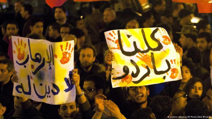 كلنا تونس ـ تضامن يجب ألا يقتصر على الكلمات