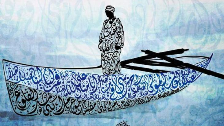 الرسم بالكلمات ... استعادة فن أتقنه خطاطون عرب ومسلمون