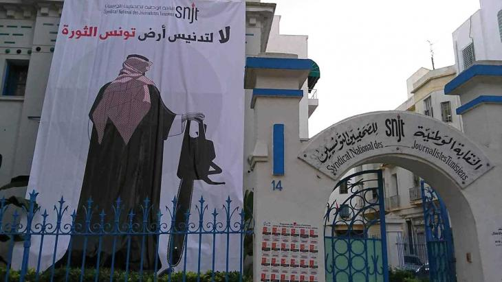 """تقود نقابة الصحافيين التونسيين الاحتجاجات، ويؤكد قياديو النقابة أنّ الأمير محمد بن سلمان """"خطر على أمن واستقرار البلاد""""، خاصة وأن عديد الجهات الدولية تتهمه بارتكاب انتهاكات ضدّ حقوق الإنسان في داخل المملكة وخارجها."""