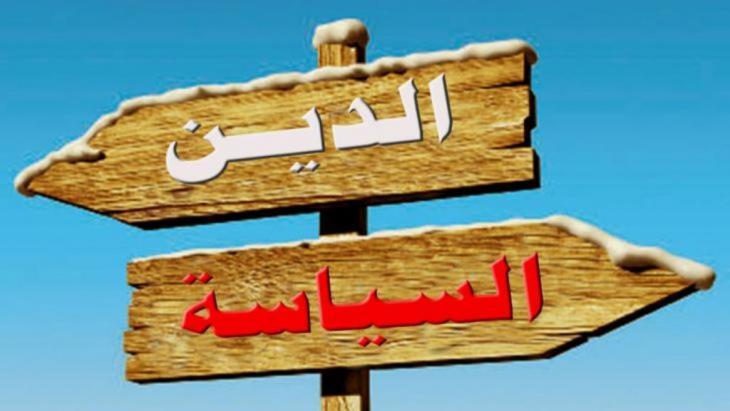 التعددية والمعارضة في الفكر السياسي الإسلامي