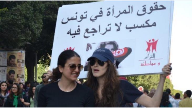ناشطات تونس النسويات - لا ديمقراطية من دون تفعيل دور المرأة