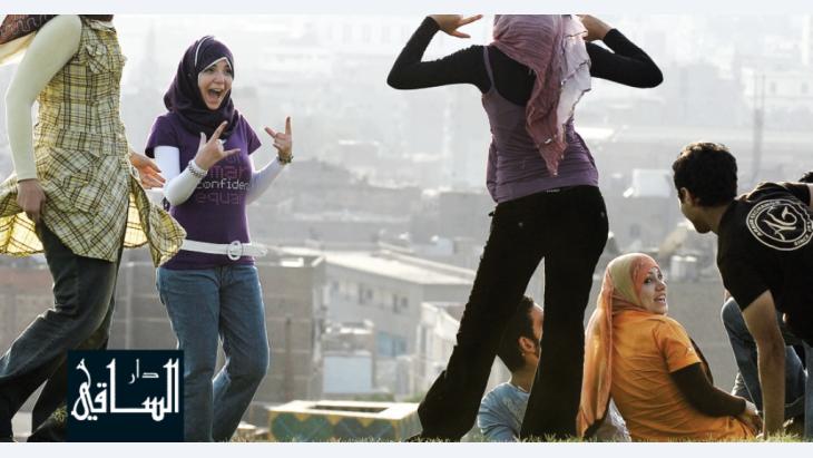 """صدر حديثاً عن """"دار الساقي"""" كتاب """"مأزق الشباب في الشرق الأوسط وشمال أفريقيا"""" من تحرير رالف هكسل ويورغ غرتل.  في هذا الكتاب قام فريق دوليّ من الباحثين بمسحٍ شملَ 9 آلاف شخص، تتراوح أعمارهم بين ستّ عشرة وثلاثين سنة من البحرين، ومصر، والأردن، ولبنان، والمغرب، وفلسطين، وسورية، وتونس، واليمن. ونتج عن ذلك دراسة متعمّقة لوضع الشباب هي الأكثر شموليّة حتى اليوم. ونظراً إلى سرعة تطوّر الأحداث، كانت النتائج غير متوقّعة في حالات كثيرة."""