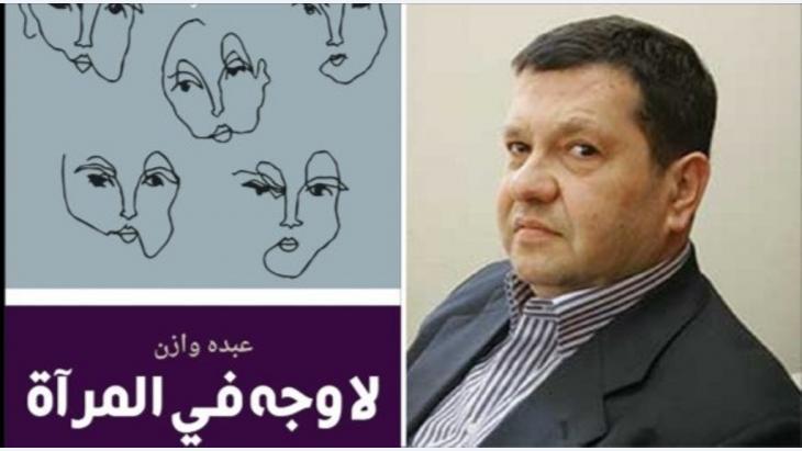 كاتب لبناني و مترجم يعمل في الصحافة منذ العام 1979 بدءا من جريدة الانوار ثم النهار وصولا الى الحياة التي كان رئيسا لقسم الثقافة فيها.