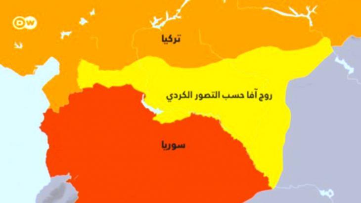 تبدّد حلم الأكراد بالإدارة الذاتية في شمال شرق سوريا بعد توقيع أنقرة وموسكو مساء الثلاثاء 22 أكتوبر 2019 اتفاقاً يتيح للطرفين فرض السيطرة على مناطق قريبة من الحدود مع تركيا، وينص على ضمان انسحاب القوات الكردية منها.