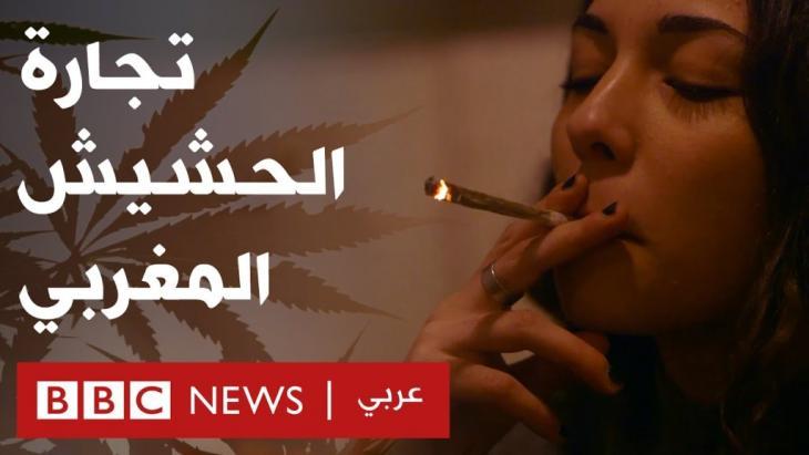 بر زراعة القنب المخدر مصدر رزق لنحو مليون شخص في المغرب، على الرغم من أن زراعته غير قانونية.