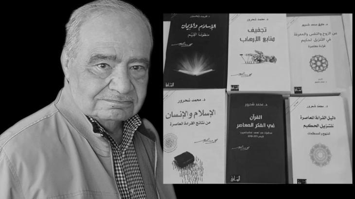 رحيل المفكر السوري جدد السجال حول أفكاره الدينية المثيرة للجدل