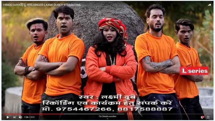 مقتطف من فيديو المغنية الهندية لاكْسمي دوبي.