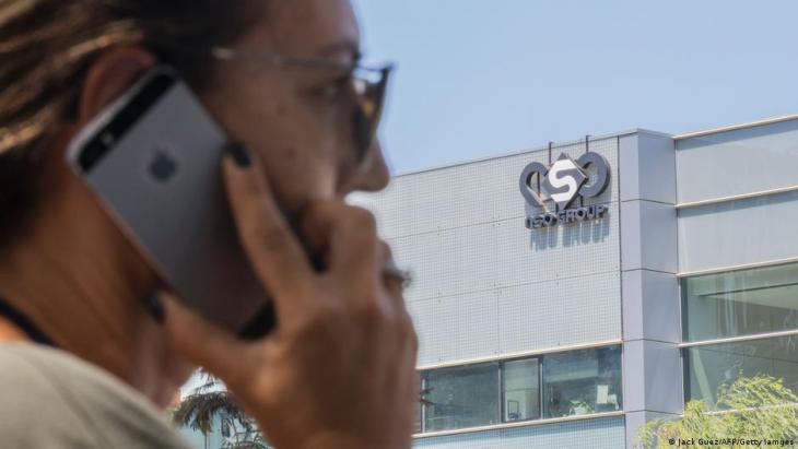 """مقر شركة إن إس أو الإسرائيلية المنتجة لبرنامج """"بيغاسوس"""" التجسسي، وقالت الشركة 2021 إنها تصدر تقنياتها إلى 45 دولة بموافقة الحكومة الإسرائيلية."""