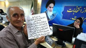 اليوم الأول للتسجيل من أجل المشاركة في الانتخابات الإيرانية. MEHR