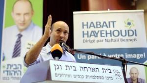 زعيم حزب ''البيت اليهودي'' . إ ب أ