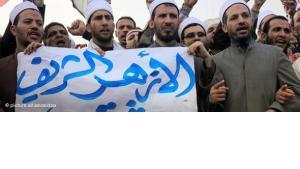 الفساد والأزمة الاجتماعية في مصر