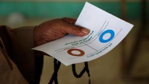 ورقة التصويت على الدستور. د أ ب د