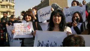 الثورة النسائية الصامتة في العالم العربي، الصورة ا ب