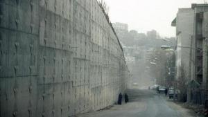 أحد اسوار سجون طهران الصورة د ب ا