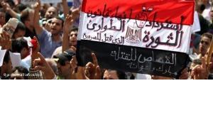 الحياة السياسية المصرية....الفوضى المُنظَمة عسكرياً