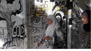 فنّ الجرافيتي في تونس، الصورة بيينان كلوب دويتشه فيله
