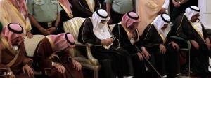 العائلة السعودية المالكة