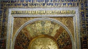 الوجود الإسلامي في قرطبة، الصورة ويكيبيديا