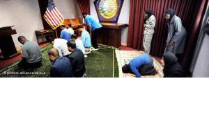 قاعة للصلاة في البنتاغون