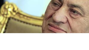 محاكمة مبارك التاريخية