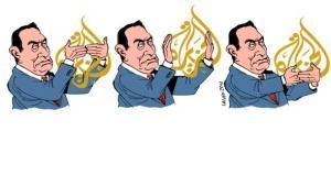 مبارك والجزيرة