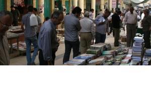 شارع المتنبي في بغداد