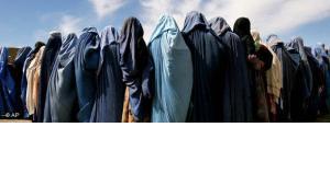 الصورة ا ب، متبرقعات أفغانيات