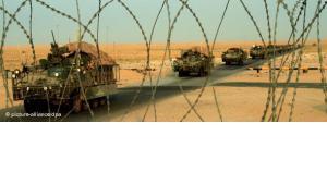 انسحاب القوات الأمريكية من  العراق