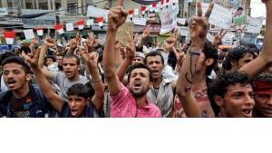 الثورة اليمنية الصورة دب ا