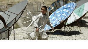 الصورة ا ب الصحافة والإعلام في أفغانستان