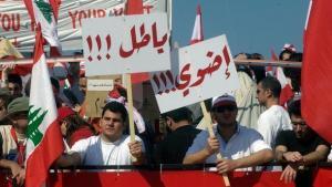هل يزال لبنان بعيداً عن التصالح مع تاريخه؟ الصورة دويتشه فيله