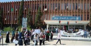 جامعة طرابلس - صحراء القذافي التعليمية ، الصورة خاص