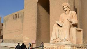 إصلاح نظام التعليم في العراق: الصورة دويتشه فيله