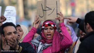 احتجاجات في ميدان التحرير في القاهرة، 2011 ، د ب أ