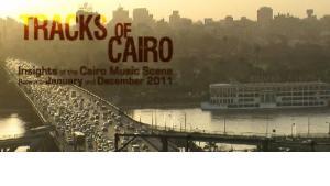 """فيلم """"أغاني القاهرة"""".....أنغام الثورة وألحان ميدان التحرير"""
