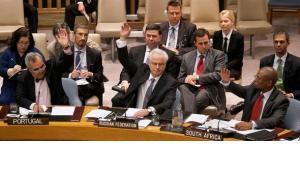 حماية المدنيين السوريين والمجتمع الدولي: الصورة رويتر