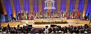 قبول عضوية فلسطين في منظمة اليونسكو