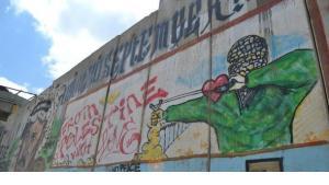 هل بدأت رياح الربيع العربي تصل إلى فلسطين؟  الصورة يانيك فون لاوس
