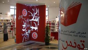 الصورة دويتشه فيله ما هو دور الشعر في الثورات العربية؟