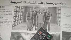 عادل  إمام في مسلسل جديد في رمضان الصورة دويتشه فيله